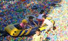 大美儿童世界休闲游乐园
