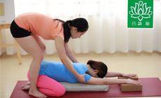 合瑜伽单次身体评估
