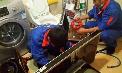 济南众旺家电维修服务有限公司
