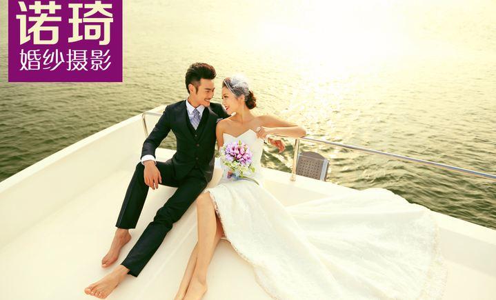 诺琦婚纱摄影