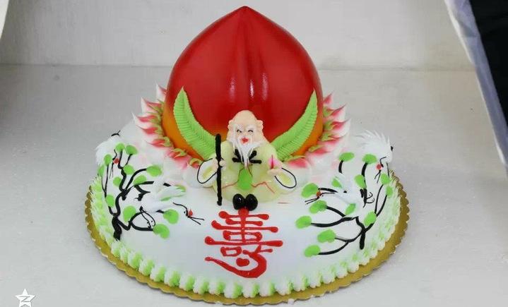 味香源蛋糕