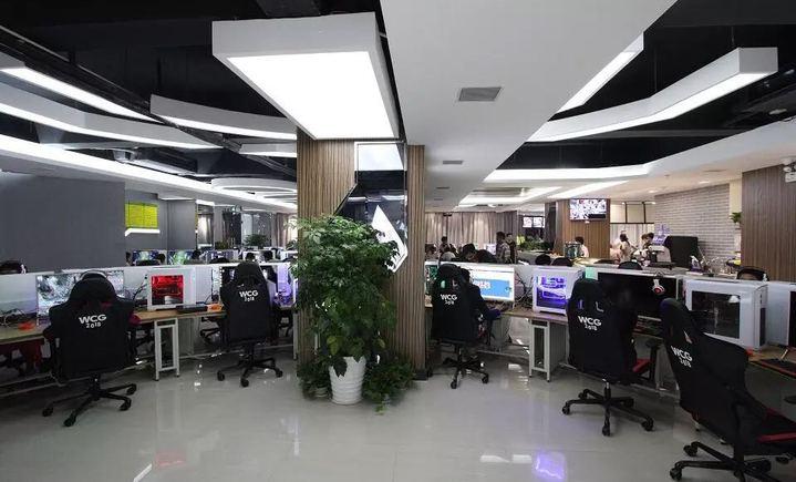 中央城网咖