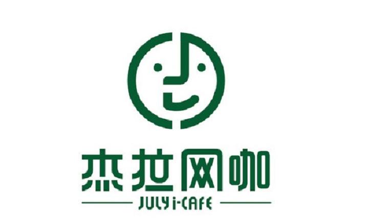 杰拉网咖(王府井店)