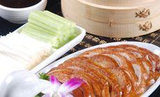 东坡居烤鸭100元代金券
