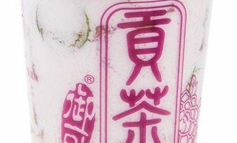 EO蔬果料理(君尚店)