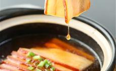 金宅门砂锅炉肉套餐
