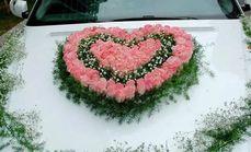花与花匠花店