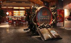 龙徽葡萄酒博物馆单人门票