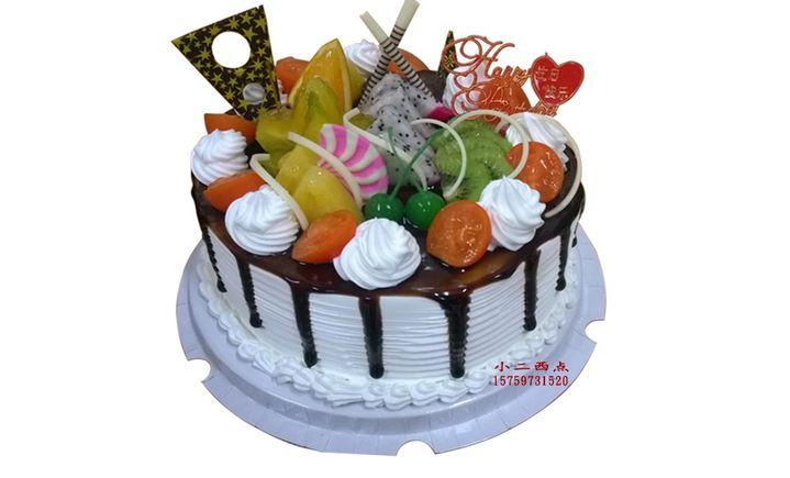 8寸水果冰淇淋生日蛋糕 蛋糕二十选一 - 大图