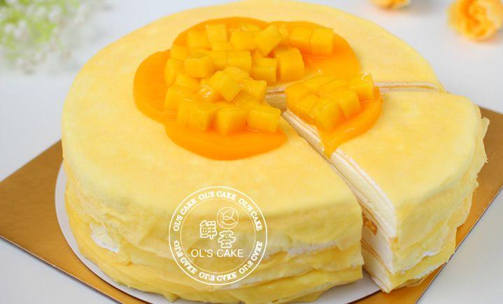 OL's Cake鲜荟千层 - 大图