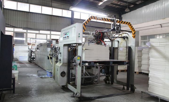 彩印龙印刷厂