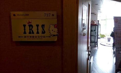 桔子树艺术教育(五道口店)