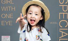 喜宝儿童摄影
