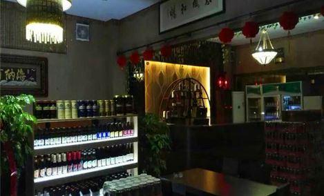 嵩阳映象进口酒类直营店(蓝湾雅境店)