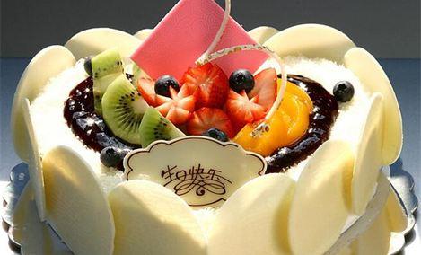 MyCake麦之语蛋糕