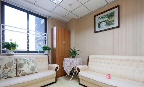 【中关村】燕园心理咨询中心