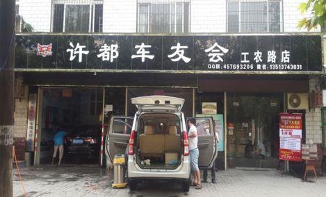 云南小锅米线(颛桥店)