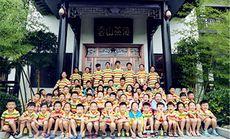 奥德曼新加坡科技创新夏令营