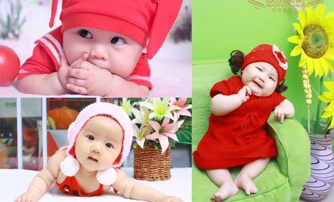 快乐天使孕婴童摄影工作室