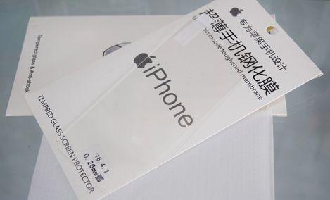 谦雨数码电子经营部(平原桥店)