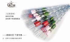 一语花香鲜花(长青快乐园店)