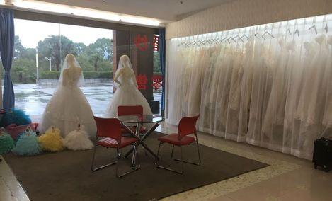 千禧新娘婚纱