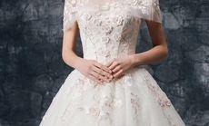 AOLISHA时尚可人婚纱