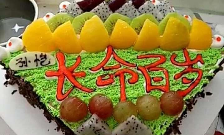金胜蛋糕面包坊