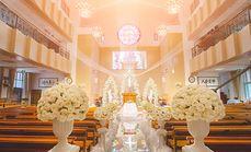 迦南之约教堂婚礼爱的誓言