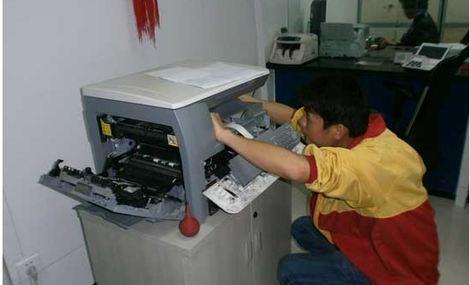 磐坤信息科技