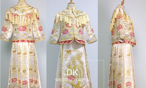 DK婚纱礼服