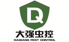 大强虫控灭蟑螂包年服务