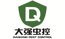 大强虫控灭蚂蚁包年服务