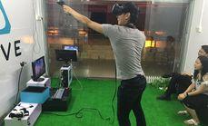 原叶町VR体验店