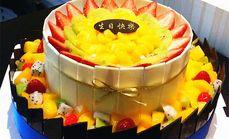 山木源双层水果冬日艳阳蛋糕