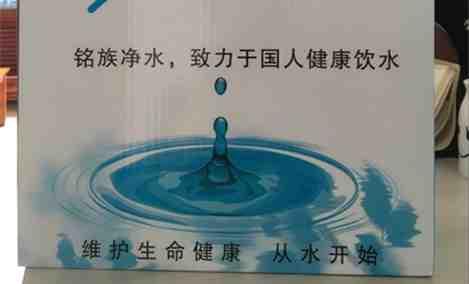 衡水香港老板电器无烟厨房体验馆