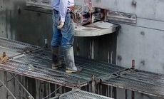 固成建筑工程