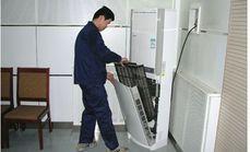 空调挂机洗衣机冰箱清洗