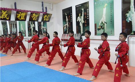 弘武跆拳道俱乐部