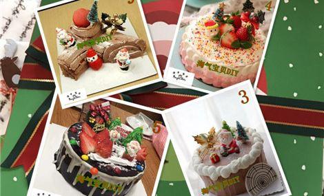 淘气宝贝DIY蛋糕