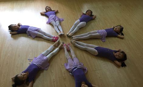梦想舞蹈艺术学苑