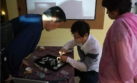 石之语珠宝文化工作室