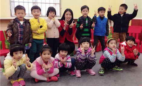 树童英语国际课程中心
