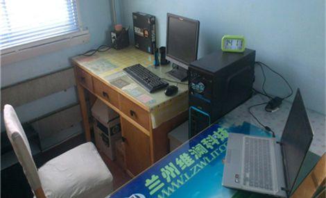 维澜科技电脑维修服务中心