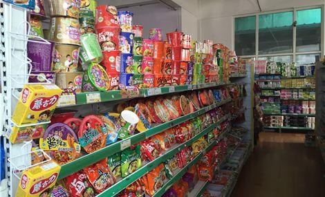 新世纪华联超市