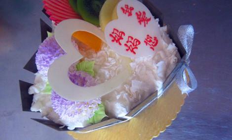 紫苑香蛋糕屋