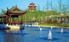 北京园博园单人门票