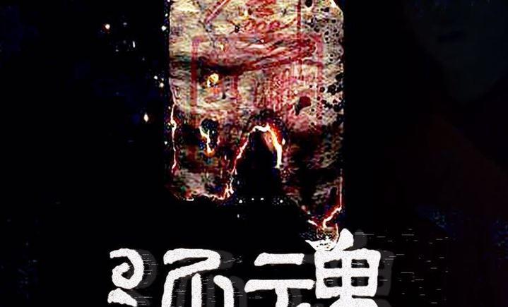 【青年路】水木迷城密室逃脱