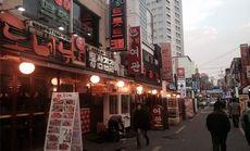 北京青旅韩国单次签证