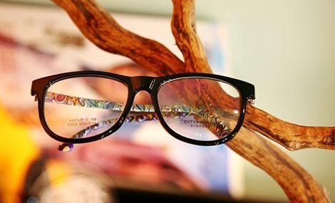 康明眼镜(金乡一中店)